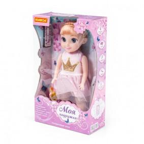 Кукла 79343 Милана (37 см) на вечеринке (ходит, танцует, разговаривает, поёт, рассказывает сказки)