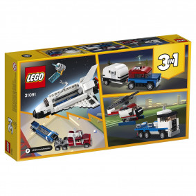 Конструктор 31091 LEGO CREATOR Транспортировщик шаттлов