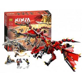 Конструктор 70653 LEGO Ninjago Первый страж