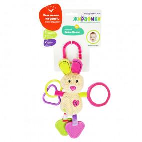 Կախովի խաղալիք 93675 Նապաստակ Պոլի