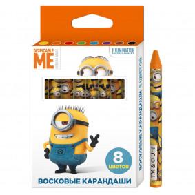 Մեղրամոմից մատիտներ 8 գույն Մինիոններ тм Despicabl