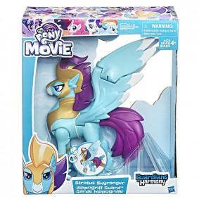 Կերպար С1061 My Little Pony Հարմոնիայի պահապաններ