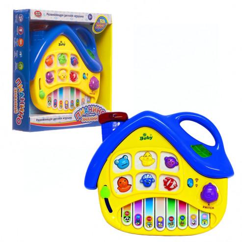 Դաշնամուր 0797В Տնակ Play Smart