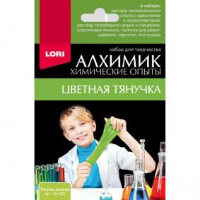 Քիմիական փորձեր Оп-022 Ձեռքի ծամոն կանաչ