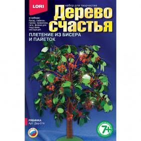 Հավաքածու Дер-014 երջանկության ծառ LORI