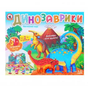 Խաղ-Թատրոն 03883 Դինոզավրիկներ Русский стиль