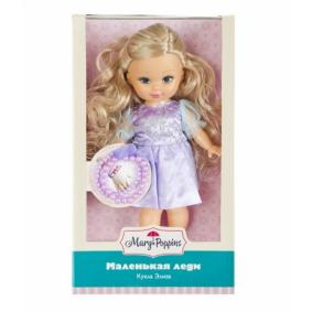 Տիկնիկ 451215 Էլիզա փոքր լեդի թևնոցով