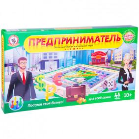 Խաղ 03498 տնտեսական Ձեռներեց Ռուսսկիյ ստիլ