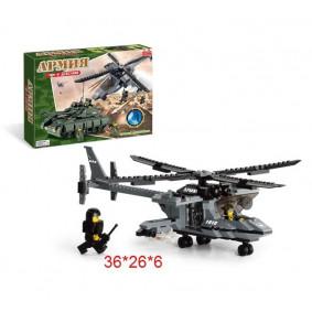Конструктор ZYB-00054-2 Армия, 287 деталей, в коробке 36*26*6см