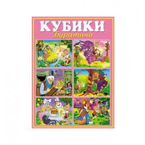 Խորանարդիկներ - Նկարներ 12հատ №10 00810 STELLAR