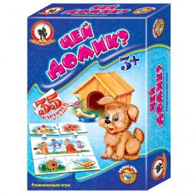 Խաղ 50698/03998 Խելացի խաղեր ՈՒմ տունը? Русский
