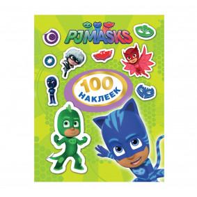 Հերոսներ դիմակներով. 100 կպչուններ (կանաչ) 32717