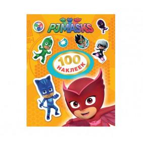 Հերոսներ դիմակներով. 100 կպչուններ (նարնջագույն) 3