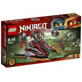Կոնստրուկտոր 70624 Ninjago Կարմիր զավթիչ LEGO