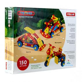 Կոնստուկտոր 02030 Տեխնո Ջիպ (150 դետալ) STELLAR