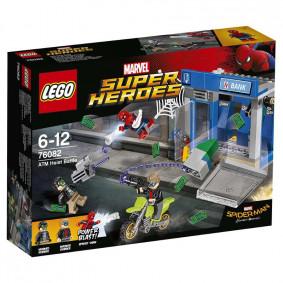 Կոնստուկտոր 76082 Super Heroes Բակոմատի թալան LEGO