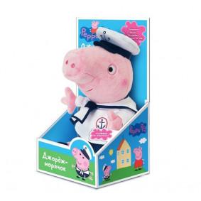 Փափուկ խաղալիք 31156