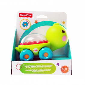 Fisher-Price Poppity Pop Turtle (BFH75)