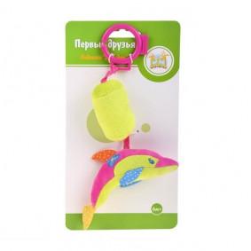 Կախվող խաղալիք 93543