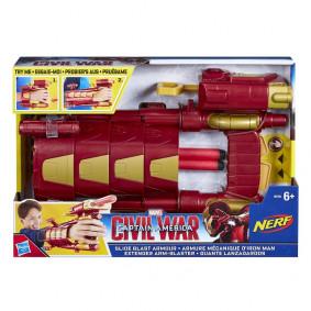 Խաղալիք B5785 մարտական զենք ու զրահ HASBRO