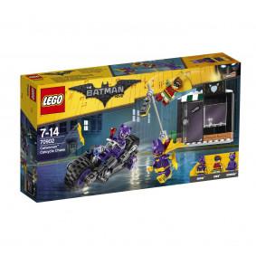Կոնստրուկտոր 70902 Batman Movie LEGO