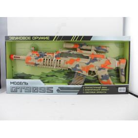 Խաղալիք Ավտոմատ GT9095