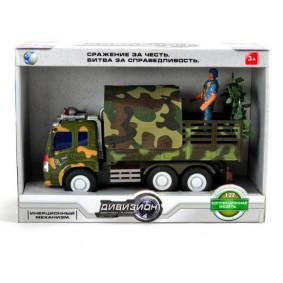 Խաղալիք Մեքենա 969A-3 Դիվիզիոն