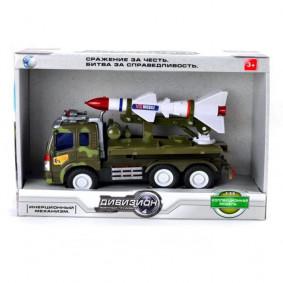 Խաալիք Մեքենա 969A-5 Դիվիզիոն