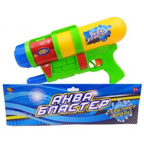Խաղալիք - Ջրային Լազերայի ատրճանակ