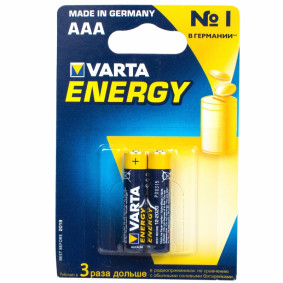 Էլեմենտ Varta Energy AAA 2հատ