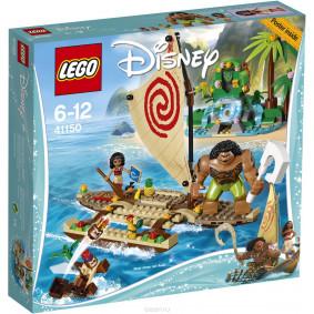 Կոնստրուկտոր 41150 Disney Princess LEGO