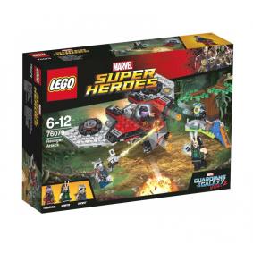 Կոնստրուկտոր 76079 Super Heroes LEGO