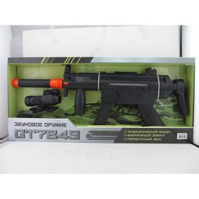 Խաղալիք ավտոմատ GT7849
