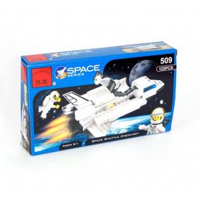 Конструктор 509/C509A Космический шатл (125 дет) в коробке 23*14*4см