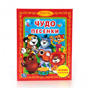 Գիրք 224438