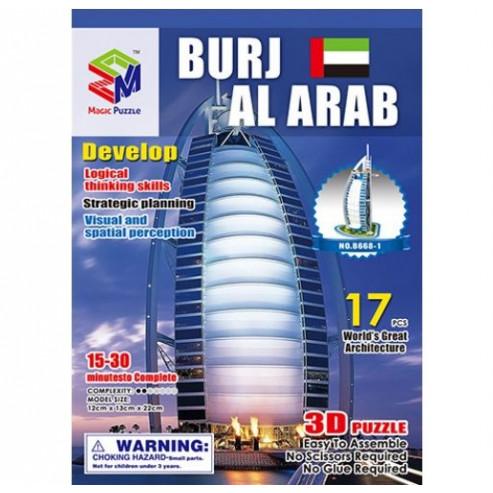 Փազլ B668-1 Burj Al Arab Hotel 3D