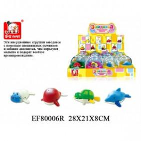 Խաղալիք Կենդանի 100598270