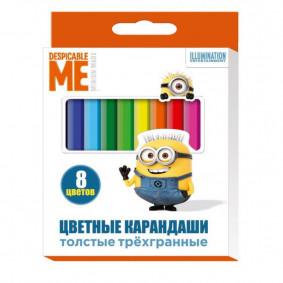 Գունավոր մատիտներ  8 գույն 29086