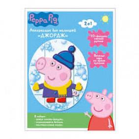 Ապպլիկացիա Ջորջ 19х16,5սմ Peppa Pig